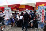 Youth Daily News Booth in Hualien AFB Open Day 20160813.jpg