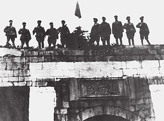 Friendship Pass - People's Liberation Army troops entered Friendship Pass on December 11, 1949.