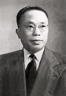Yu Hung-Chun.jpg