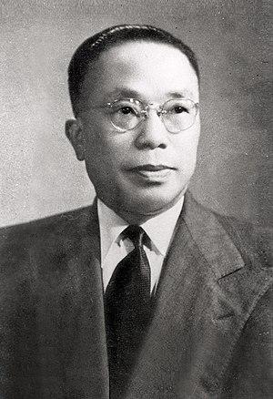 Yu Hung-chun - Image: Yu Hung Chun