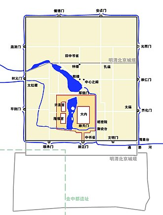 Beijing city fortifications - The fortification system of Dadu. The Jin dynasty city of Zhongdu was located to the southwest. The area covered by the Ming-era Beijing is outlined in grey.