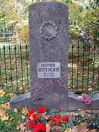 Yuri Lotman grave.JPG