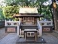 Zōjō-ji Kumano-jinja.jpg