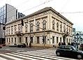 Zgrada Biblioteke grada Beograda.jpg