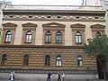 Zgrada Ministarstva pravde u Beogradu - 0011.JPG