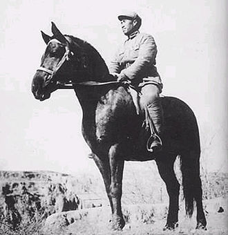 Zhu De - Zhu De on horseback.