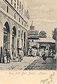 Ziad 1880.jpg