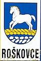 Znak.JPG