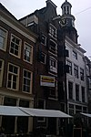 zutphen - lange hofstraat 25