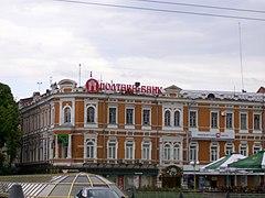 """""""Грандъ Отель"""" купця І. Гінсбурга"""