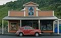 """Good As Goldie"" museum and art shop, Mangaweka.JPG"