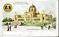 """Missouri State Building."" (Official Souvenir postcard from the 1904 World's Fair).jpg"