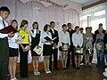 """School 2"" 1 of september - panoramio - Sergey Orekhov (1).jpg"