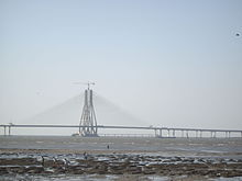 'BANDRA-WORLI LINK BRIDGE' as seen from 'Dadar Chowpatty beach' near Kirti.M.Doongursee College.(Wednesday 11-2-2009).JPG