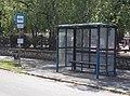 'Rendőrség' Haltestelle, 2021 Kaposvár.jpg