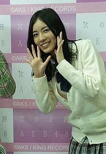 jurina matsui wikipédia  ske48 utsukushii inazuma vimeo er.php #7