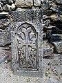 +Vardan Zoravar chapel 05.jpg