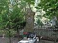 Łódź-grave of Friedrich Burker family.jpg