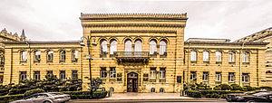 Institute of Manuscripts of Azerbaijan - Image: Əlyazmalar institutu