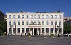 Δημαρχείο Αθηνών 9734.jpg