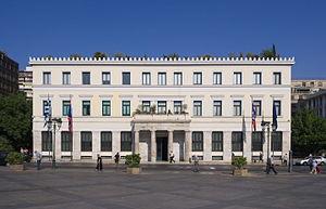 Δημαρχείο Αθηνών 9734