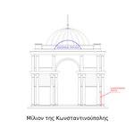 Μίλιον της Κωνσταντινούπολης.pdf