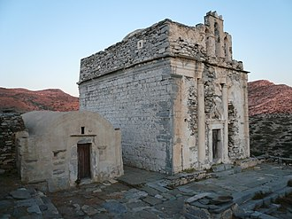 Sikinos - Remains of the medieval Episkopi church