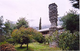 European Cultural Centre of Delphi - A sculpture by Kostas Varotsos