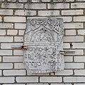 Єврейський цвинтар м. Хмельницький лапідарій 04.jpg