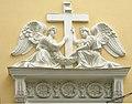 Ангелы над дверью Спасо-Преображенского собора.jpg
