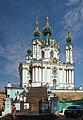 Андріївська церква Exterior.jpg