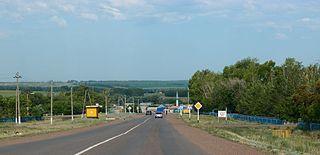 Yanaulsky District District in Republic of Bashkortostan, Russia