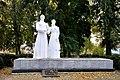 Братська могила воїнів радянської армії і партизан, м.Березне,.jpg