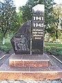 Братська могила радянських військовополонених, вул. Огарьова, 67.JPG