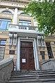 Будинок по вулиці Грушевського, 1.jpg