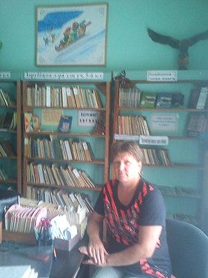 Бібліотекар Вишневської бібліотеки-філії Громова Р.П..jpg