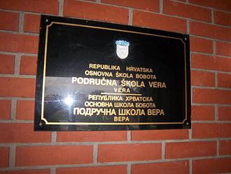 Trpinja - Bilingual sign in village of Vera
