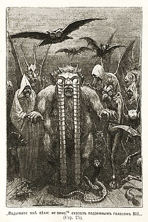 Russian science fiction and fantasy - A 1901 illustration to Nikolai Gogol's gothic story Viy (1835)