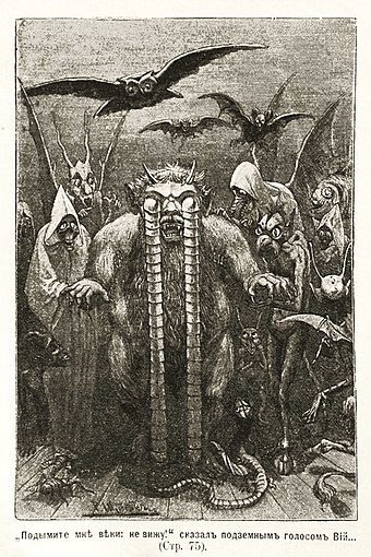 Viy, lord of the underworld, from the story of the same name by Gogol Vii.jpg
