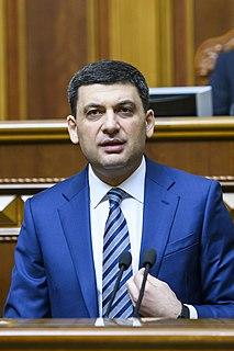 Volodymyr Groysman Former Prime Minister of Ukraine