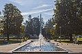 Градски парк Добој.jpg