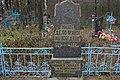 Група братських могил радянських воїнів. с. Жадьки 04.JPG