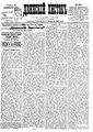 Двинский листок №085 (1901).pdf