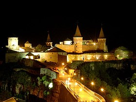 Image illustrative de l'article Forteresse de Kamianets