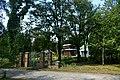 Дзвіниця (Троїцької церкви села Бушеве) DSC 0292.jpg
