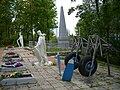 Дно Памятник 1941-1944.JPG