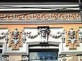 Доходный дом С.И. Шендерова - элемент фасада.JPG