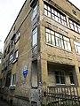 Жилой дом (Свердловская область, Нижний Тагил, ильича улица, 8).JPG