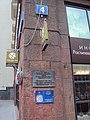 Жилой дом Тверская ул дом 6 строение 3 Тверской Центральный округ Москва.JPG