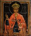 Икона святой Екатерины.jpg